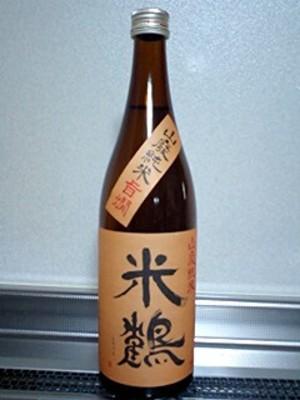Sake18