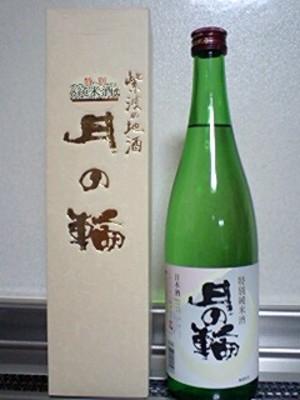 Sake29