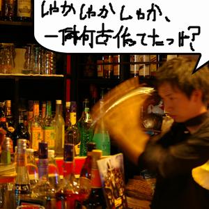 Neta_030_cocolog_oekaki_2009_12_17_
