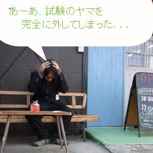 Neta_034_cocolog_oekaki_2010_01_21_